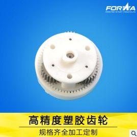 プラスチックは家庭電化製品の電子工学のための顧客用減少の変速機POMの物質的な使用を連動させます